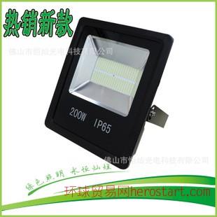 SMD贴片投光灯10W20W30W5OW100W200W LED 泛光广告灯贴片泛光灯