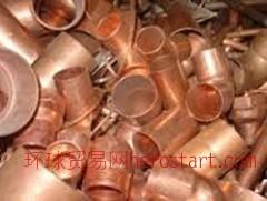 上海电子产品、电子设备 废铜
