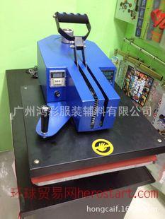 广州厂家供应高压摇头烫画机 摇头烫画机 出口摇头烫画机