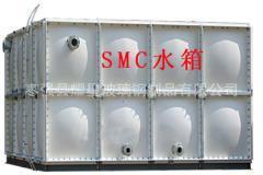 玻璃钢水箱 HX SMC