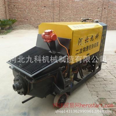 小型砂浆细石泵 二次输送混凝土泵 小型建筑装修机械