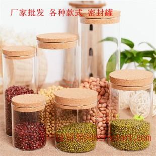 软木塞玻璃密封罐 玻璃花草茶茶具 直筒花茶罐 竹盖茶叶罐储物罐