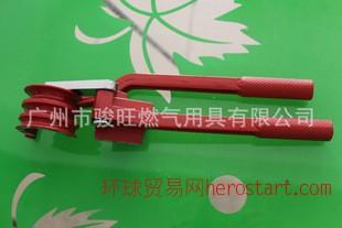 弯管器 3合1弯管器 90度弯管器