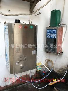 甲醇蒸汽发生机 环保油节能蒸汽机