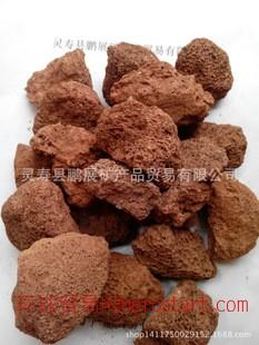 水处理火山岩生物滤料 红色火山石 免费热线4000327033