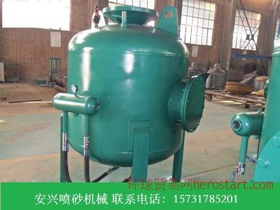 大型分体箱式加压罐喷砂机独立除尘环保喷砂设备旋风分离器