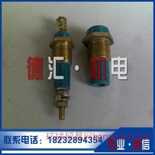 绝缘料压制绝缘子高压电机绝缘子绝缘隔离柱胶木接线柱