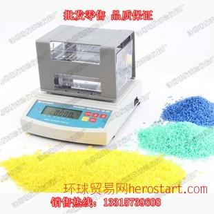 PP管材塑料密度计,水比重测试仪,水掉法比重检测仪,密度测定仪