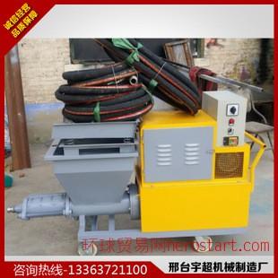 店铺爆款 厂家直销 优质供应耐用型多功能 砂浆喷涂机