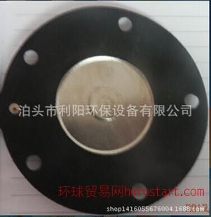 DMF-Z-25电磁脉冲阀膜片 隔膜片 橡胶材质