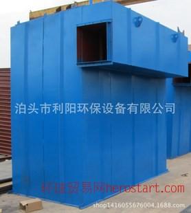 霸州PPC32-6气箱脉冲布袋除尘器 袋式收尘器 除尘设备
