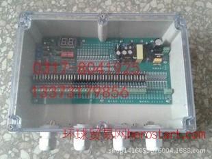 滨州脉冲控制仪 DMK-4CSA-40脉冲喷吹控制仪 低压脉冲仪