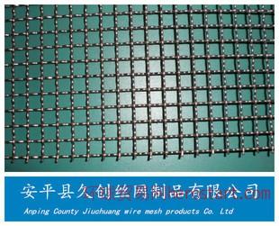 久创丝网  生产304 不锈钢轧花网  不锈钢编织网