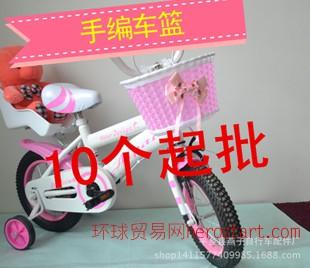 优贝儿童自行车篮 塑料编织滑板童车车筐 滑板车车篓