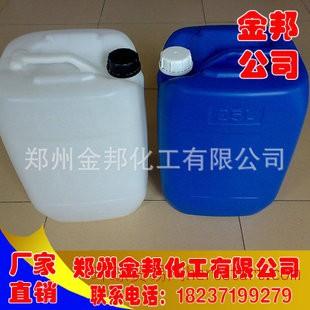 过氧乙酸 过氧乙酸生产基地 厂家长期大量供应