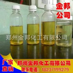6501(椰子油脂肪酸二乙醇酰胺)生产基地 价格实惠