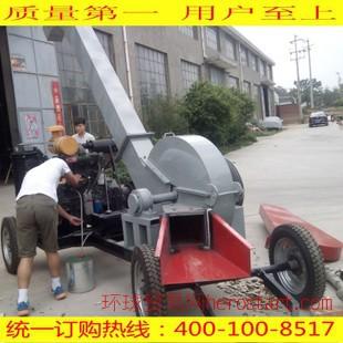 郑州国帆机械直销移动式木材削片机 造纸专用削片机 树枝削片机