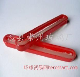 规格280*34*28 对正槽玻璃板 硼硅玻璃板
