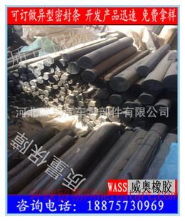 橡胶棒 天然橡胶棒 厂家生产橡胶制品 708090120