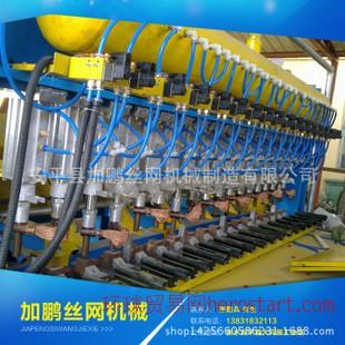 护栏网排焊机 钢筋网对焊机 排焊机 碰焊机