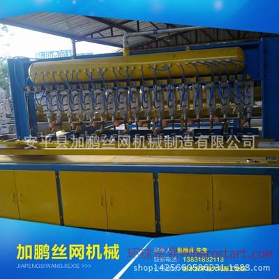 单点气动焊机 气动电焊网机 钢筋网排焊机 丝网编织