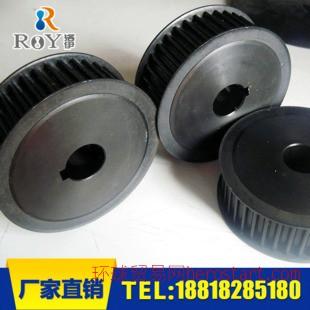 铸铁齿形带轮 优质同步皮带轮