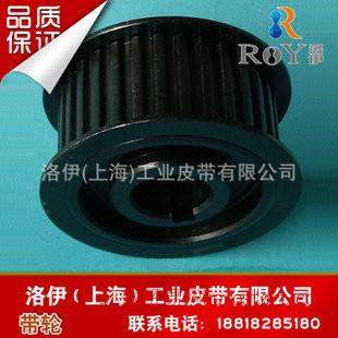 上海洛伊直销 优质供应电机皮带轮 现货批发