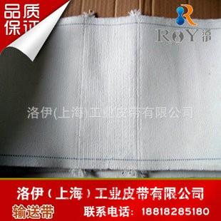全棉帆布输送带 工业皮带 现货批发