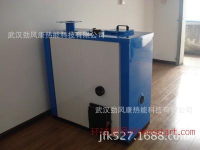 生物化工用燃氣鍋爐環保節能100公斤燃天然氣蒸汽發生器
