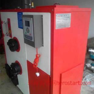 电热锅炉洗浴电炉立式蒸汽锅炉小型蒸汽发生器厂家低价促销)36KW