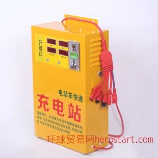 挂式电动汽车充电站 投币式电动车快速充电站 新款挂机