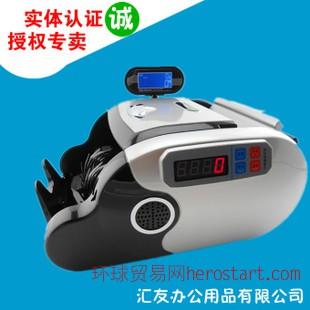 康亿0318C全智能语音小型便携验钞机 办公用品