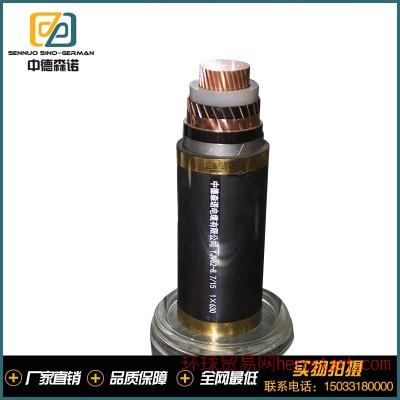新款高低压耐火电缆厂家热销 优质中压电缆 通讯电缆