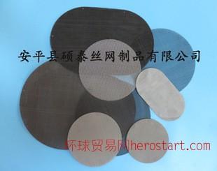 过滤片 不锈钢过滤片 多层点焊过滤片