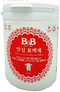 韩国保宁BB 漂白粉 宝宝婴儿衣物 进口漂白剂 抗菌去污不伤肤500g