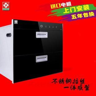 油烟机樱花紫外线高温三重消毒柜  嵌入式消毒碗柜