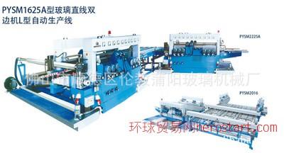钢化厂、淋浴房玻璃专用双边磨边机,L型自动生产线PYSM1625A型