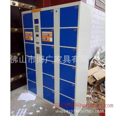 博广2015新款18门超市磁条存包柜 电子储物柜
