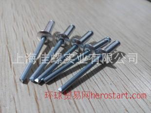 上海 宏挺拉铆钉 开口型抽芯铆钉 抽芯铝铆钉4*13 一盒1000个
