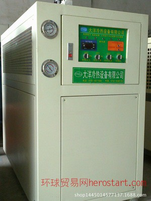 注塑机专用冷冻机,水冷机,欢迎来人来电订购!
