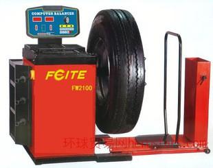 卡车轮胎平衡机,平衡机,大车动平衡机