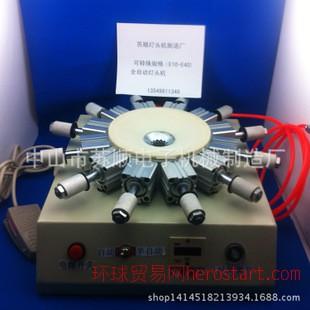 E40全自动灯头机 灯头锁紧器安装设备 厂家直销 优质品质