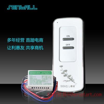 智能家居灯具电器智能无线单路数码遥控开关 220v