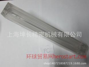 进口ABS材料手板制作 光敏树脂3D打印 CNC加工各种塑胶