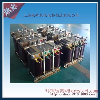上海傲帝低压电抗器 三相串联滤波电抗器
