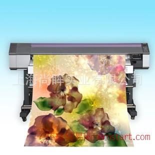 全棉数码印花机 数码印花机  真丝数码印花机 活性数码印花机