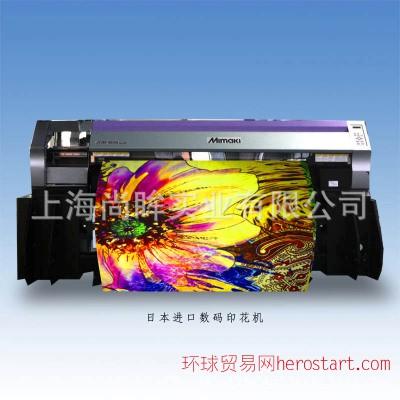 纺织品数码印花机 真丝数码印花机 布料数码印花机