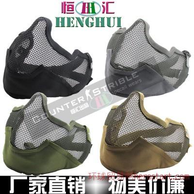 cs面具钢丝训练面罩 骑行战术防护面罩 户外野战迷彩防护罩