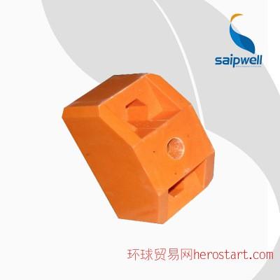 45x85方型绝缘子 耐高温耐腐蚀绝缘子 黄色绝缘子