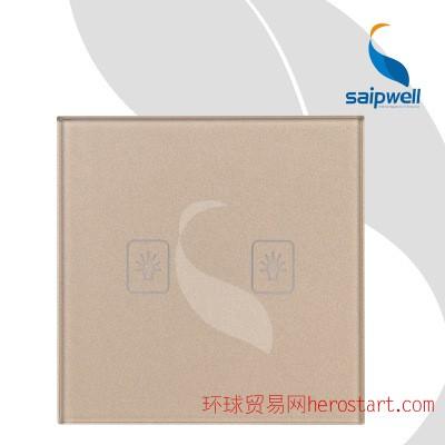 赛普生产SP-A802-03遥控开关 单控二位触摸遥控开关 智能开关